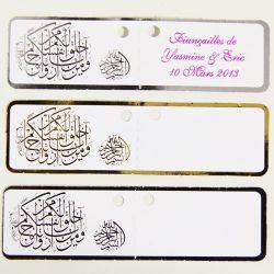 Etiquettes à dragées caligraphiées X18 ED07
